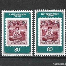 Sellos: LIECHTENSTEIN 1980 ** NUEVO HISTORIA POSTAL - 4/27. Lote 189115427