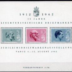 Sellos: LIECHTENSTEIN, ,SOUVENIR-SHEET, ,1962, MICHEL BL6. Lote 235657795