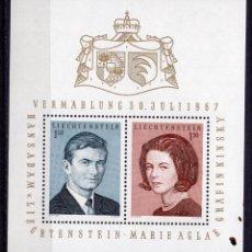 Timbres: LIECHTENSTEIN, ,SOUVENIR-SHEET, ,1967, MICHEL BL7. Lote 235658070