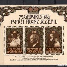 Sellos: LIECHTENSTEIN, ,SOUVENIR-SHEET, ,1981, MICHEL BL11. Lote 235658430