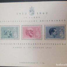 Sellos: O) 1962 LIECHTENSTEIN, PRINCE JOHANN II, FRANCIS, FRANZ, JOSEPH II, SELLO POSTAL Y EN RELACIÓN CON L. Lote 235834670