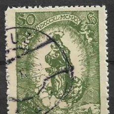 Sellos: LIECHTENSTEIN 1920 SC# 47 50H OLIVE GREEN - 8/53. Lote 239956105