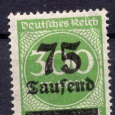 Sellos: -ALEMANIA IMPERIO, 1923 , MICHEL 286 MNH. Lote 245239670