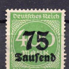 Sellos: -ALEMANIA IMPERIO, 1923 , MICHEL 287 MNH. Lote 245239790