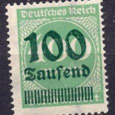Sellos: -ALEMANIA IMPERIO, 1923 , MICHEL 290 MNH. Lote 245264575