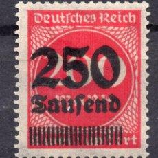 Sellos: -ALEMANIA IMPERIO, 1923 , MICHEL 292 MNH. Lote 245264820