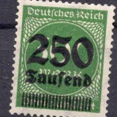 Sellos: -ALEMANIA IMPERIO, 1923 , MICHEL 293 MNH. Lote 245264955