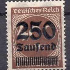Sellos: -ALEMANIA IMPERIO, 1923 , MICHEL 294 MNH. Lote 245265050