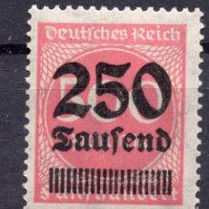 Sellos: -ALEMANIA IMPERIO, 1923 , MICHEL 295 MNH. Lote 245265185