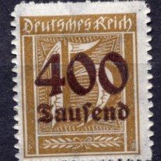 Sellos: -ALEMANIA IMPERIO, 1923 , MICHEL 297 MNH. Lote 245265390