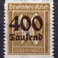 Sellos: -ALEMANIA IMPERIO, 1923 , MICHEL 300 MNH. Lote 245265760