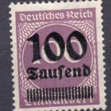 Sellos: -ALEMANIA IMPERIO, 1923 , MICHEL 289A MNH. Lote 245266120