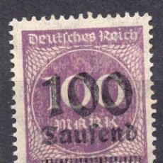 Sellos: -ALEMANIA IMPERIO, 1923 , MICHEL 289B MNH. Lote 245266420