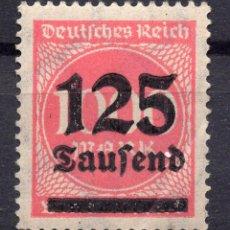Sellos: -ALEMANIA IMPERIO, 1923 , MICHEL 291A MNH. Lote 245266680