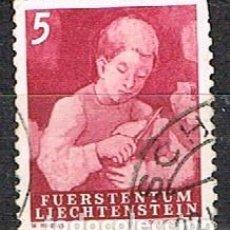 Sellos: LIECHTENSTEIN IVERT Nº 251 (AÑO 1951), TRABAJO AGRICOLA. AFILANDO HERRAMIENTA, USADO. Lote 247405180