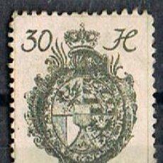 Sellos: LIECHTENSTEIN IVERT Nº 29 (AÑO 1920), NUEVO CON SEÑAL. Lote 247408215