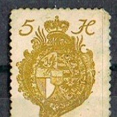 Sellos: LIECHTENSTEIN IVERT Nº 27 (AÑO 1920), NUEVO CON SEÑAL. Lote 247408355