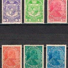 Sellos: LIECHTENSTEIN IVERT Nº 4/9 (AÑO 1917), ESCUDO Y JUAN II. Lote 247409570
