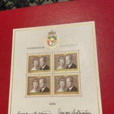 Sellos: LIECHTENSTEIN AÑO 1974 YV 557** HB - PRÍNCIPES FCO. JOSÉ II Y GINA - PERSONAJES. Lote 248632505