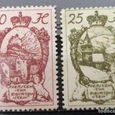 Sellos: LIETCHTENSTEIN, 1920 .ESCUDO NACIONAL Y CASTILLO DE VADUZ . *,MH ( 21-145). Lote 251139640