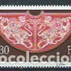 Sellos: SELLO NUEVO DE LIECHTENSTEIN 1975, YT 577. Lote 256168155