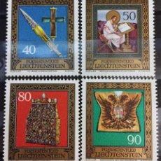 Sellos: LIECHTENSTEIN, JOYAS IMPERIALES. Lote 261185850