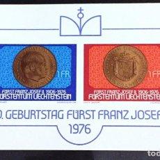 Sellos: LIECHTENSTEIN, 70 ANIVERSARIO DE FRANCISCO JOSE II. Lote 262704190