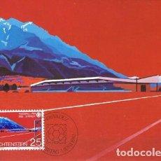 Sellos: [B0118] LIECHTENSTEIN 1982; MAXICARD CAMPEONATO MUNDIAL. ESPAÑA, 25 RP (M). Lote 262826435