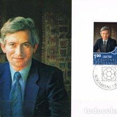Sellos: [B0123] LIECHTENSTEIN 1982; MAXICARD LIBA '82, 1FR. (M). Lote 262959620