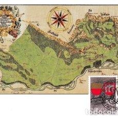 Sellos: [B0130] LIECHTENSTEIN 1987; MAXICARD 275 ANIV. TRANSFERENCIA DEL CONDADO DE VADUZ (M). Lote 263101050