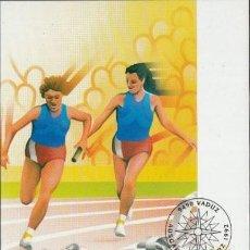 Sellos: [C0074.1] LIECHTENSTEIN 1992. MAXICARD JUEGOS OLÍMPICOS. BARCELONA. 50 RP (M). Lote 268883119