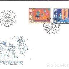 Sellos: FDC 1992. Lote 270193918