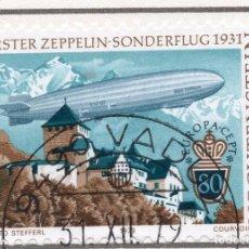 Sellos: LIECHTENSTEIN, 1979, STAMP , MICHEL ,724. Lote 276701848