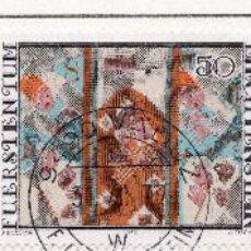 Sellos: LIECHTENSTEIN, 1979, STAMP , MICHEL ,738-740. Lote 276702658
