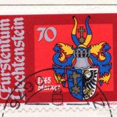 Sellos: LIECHTENSTEIN, 1980, STAMP , MICHEL ,744. Lote 276703633