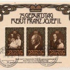 Sellos: LIECHTENSTEIN, 1981, STAMP , MICHEL ,BL11. Lote 276706258
