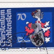Sellos: LIECHTENSTEIN, 1982, STAMP , MICHEL ,794. Lote 276709818