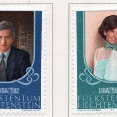 Sellos: LIECHTENSTEIN, 1982, STAMP , MICHEL ,797-798. Lote 276710078