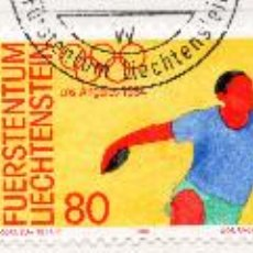 Sellos: LIECHTENSTEIN, 1984, STAMP , MICHEL ,846-848. Lote 276714278