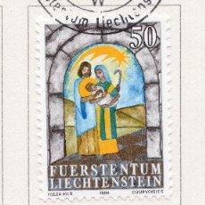 Sellos: LIECHTENSTEIN, 1984, STAMP , MICHEL ,861-863. Lote 276714558