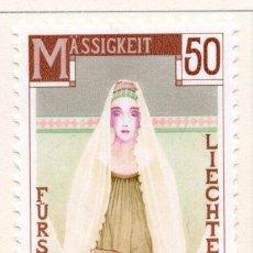 Sellos: LIECHTENSTEIN, 1985, STAMP , MICHEL ,872. Lote 276741243