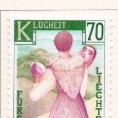 Sellos: LIECHTENSTEIN, 1985, STAMP , MICHEL ,873. Lote 276741308