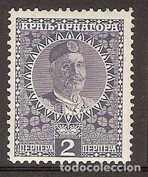 MONTENEGRO 1913 - NICOLAS L - YVERT 110 ** (Sellos - Extranjero - Europa - Liechtenstein)