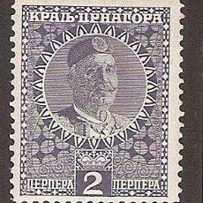 Sellos: MONTENEGRO 1913 - NICOLAS L - YVERT 110 **. Lote 277142003