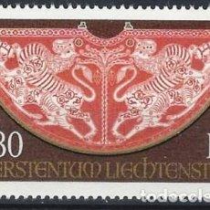 Sellos: LIECHTENSTEIN 1975 - JOYA IMPERIAL DEL TEROSO DE HOFBURG, MANTA DE LA CORONACIÓN - MNH**. Lote 278379938