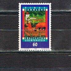 Sellos: LIECHTENSTEIN IVERT 1002/4, ARTE TIBETANO, PRIMER DIA DE 7-6-1993. Lote 278597578