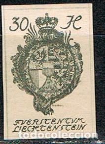LIECHTENSTEIN IVERT Nº 35 (AÑO 1920), CASTILLO DE VADUZ NUEVO CON SEÑAL DE CHARNELA, SIN DENTAR (Sellos - Extranjero - Europa - Liechtenstein)