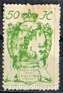 LIECHTENSTEIN IVERT Nº 32 (AÑO 1920), CASTILLO DE VADUZ NUEVO CON SEÑAL DE CHARNELA (Sellos - Extranjero - Europa - Liechtenstein)