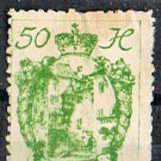 Sellos: LIECHTENSTEIN IVERT Nº 32 (AÑO 1920), CASTILLO DE VADUZ NUEVO CON SEÑAL DE CHARNELA. Lote 279569948