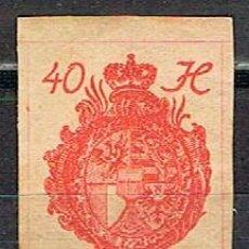 Sellos: LIECHTENSTEIN IVERT Nº 23 (AÑO 1920), ESCUDO, NUEVO SIN DENTAR CON SEÑAL DE CHARNELA. Lote 279570163